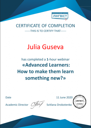 Julia Guseva - Advanced learners teaching - 11.06.2020