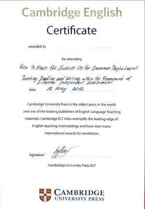 Julia Guseva - reading and grammar for ZNO - 12.05.2012